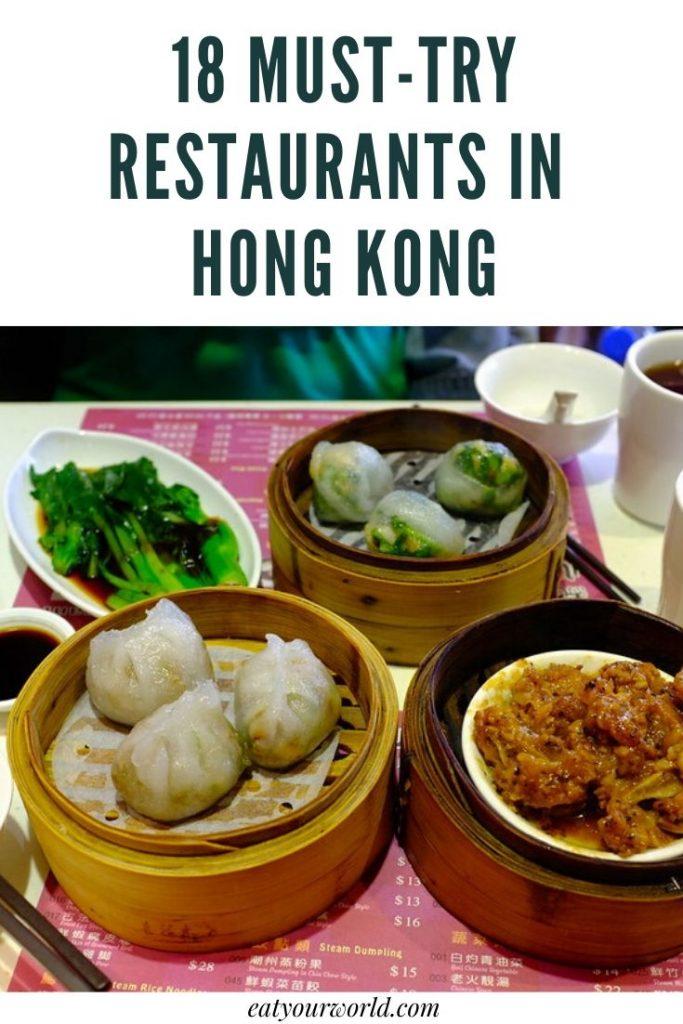 Photo of dim sum in Hong Kong