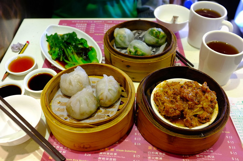 Michelin-starred dim sum from One Dim Sum in Hong Kong