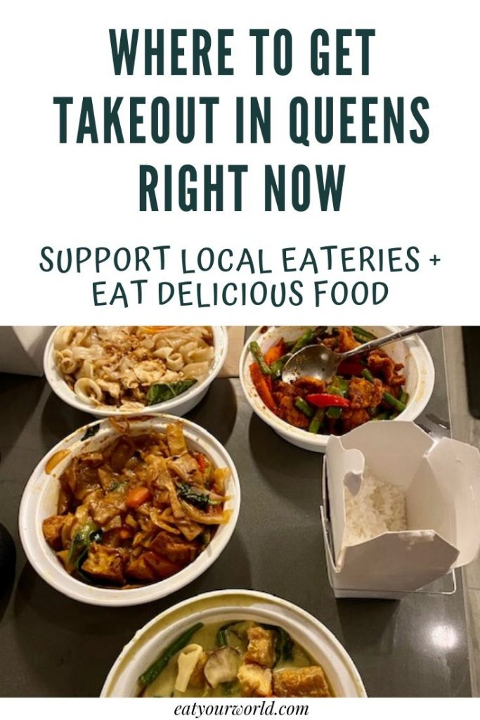 How to support local restaurants and eat well in Queens, NYC right now.