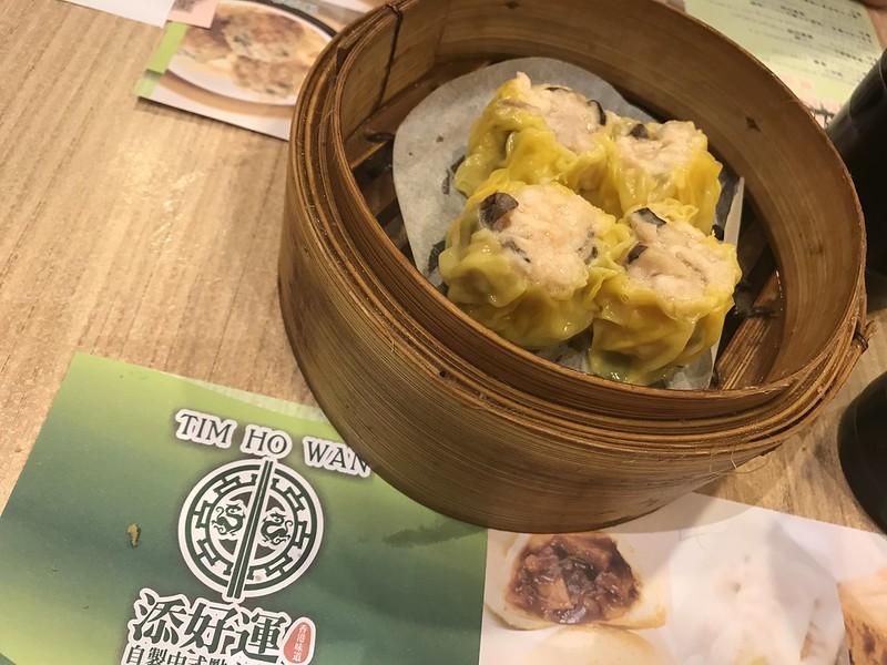 Dim sum from Tim Wo Han in Hong Kong