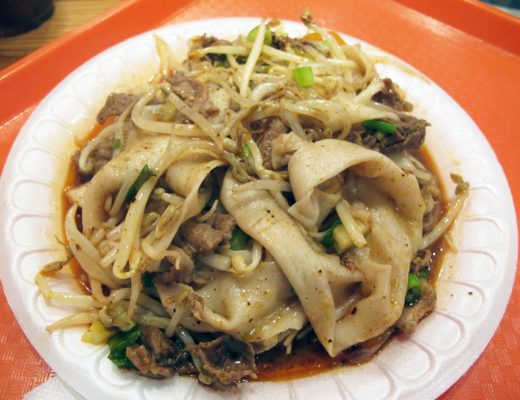 Biang-Biang hand-pulled noodles from Xi'an Famous Foods in NYC