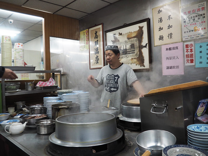 Interior shot of Halal Beef Noodles in Taipei, Taiwan