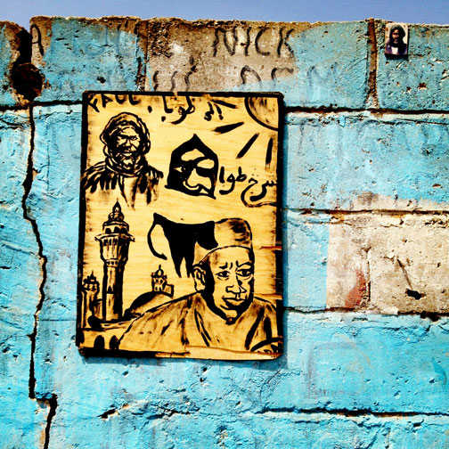 Religious art in Dakar, Senegal.