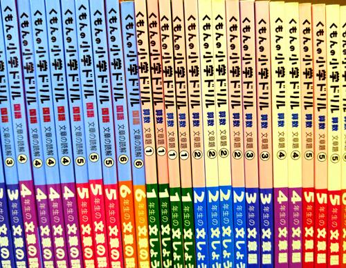 Japanese-language books ona shelf