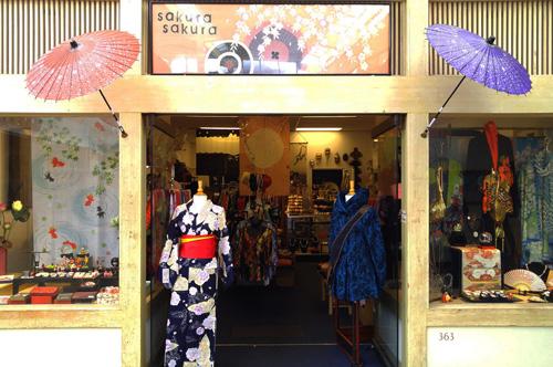 Exterior of Sakura Sakura store, in Japantown, San Francisco